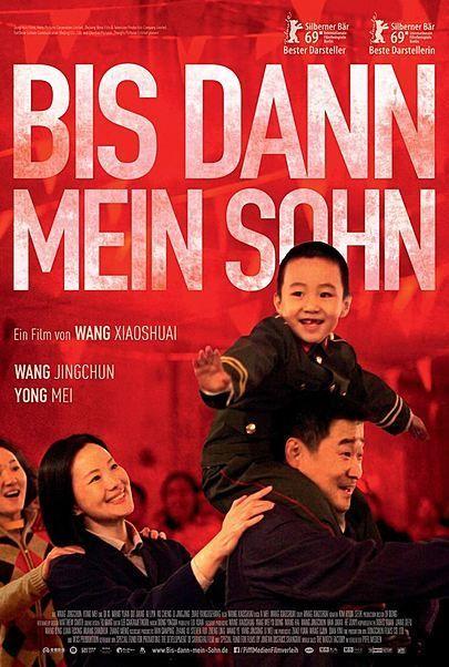 """Filmplakat für """"BIS DANN, MEIN SOHN"""""""