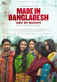 "Movie poster for ""MADE IN BANGLADESH """