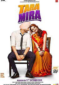 "Movie poster for ""TARA MIRA"""