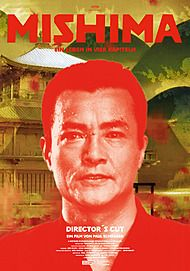 """Filmplakat für """"MISHIMA - A LIFE IN FOUR CHAPTERS"""""""
