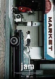 """Filmplakat für """"JAM"""""""