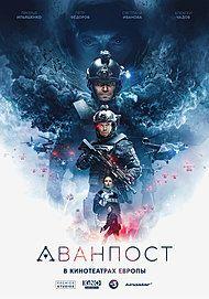 """Filmplakat für """"BLACKOUT"""""""