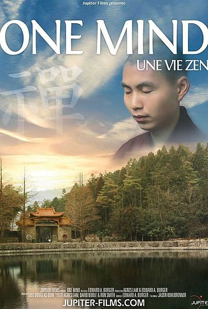 "Movie poster for ""ONE MIND, A ZEN PILGRIMAGE"""