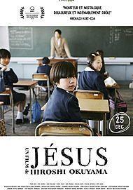 "Movie poster for ""JESUS"""