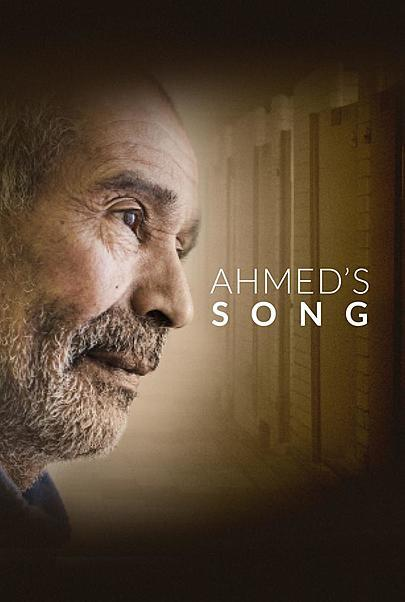 """Movie poster for """"AHMED'S SONG"""""""