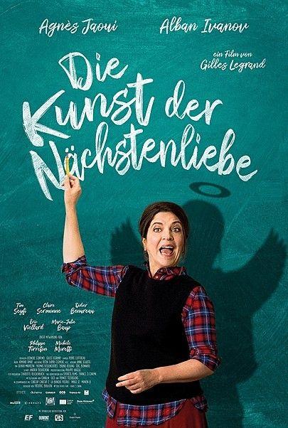 """Filmplakat für """"DIE KUNST DER NÄCHSTENLIEBE"""""""