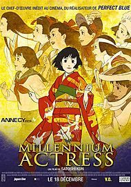 """Movie poster for """"MILLENNIUM ACTRESS"""""""