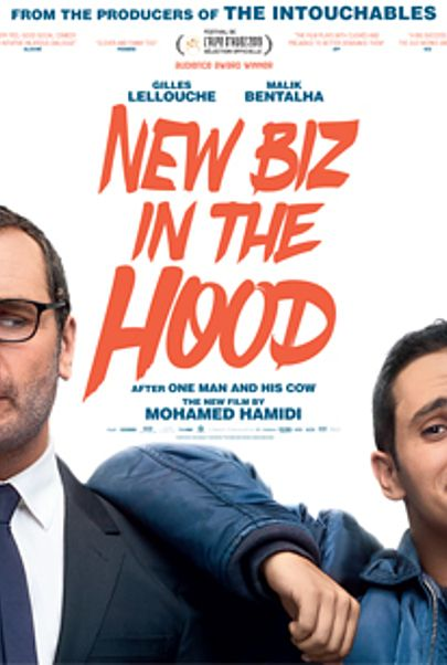 """Movie poster for """"NEW BIZ IN THE HOOD!"""""""