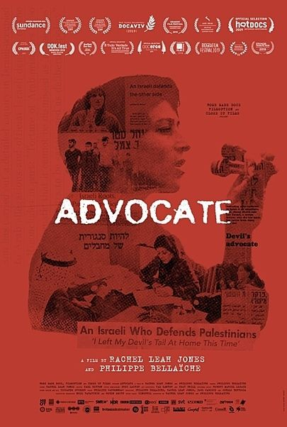 """Movie poster for """"ADVOCATE"""""""