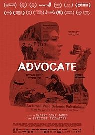 "Movie poster for ""ADVOCATE"""