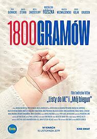 """Filmplakat für """"1800 GRAMOW"""""""
