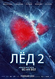 """Movie poster for """"ICE 2"""""""