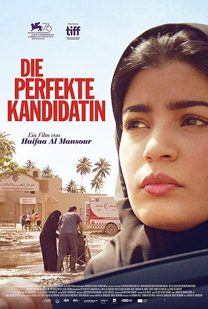 """Filmplakat für """"DIE PERFEKTE KANDIDATIN"""""""