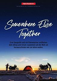 """Filmplakat für """"SOMEWHERE ELSE TOGETHER"""""""
