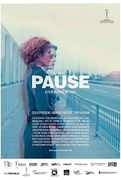 """Filmplakat für """"PAUSE"""""""