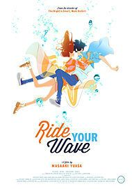 "Movie poster for ""RIDE YOUR WAVE"""