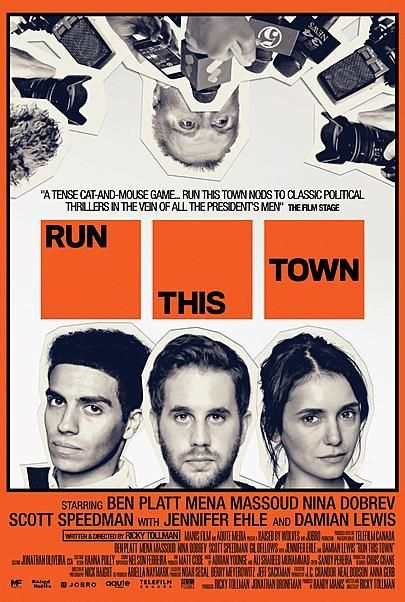 """Movie poster for """"RUN THIS TOWN"""""""