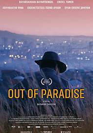 "Filmplakat für ""OUT OF PARADISE"""