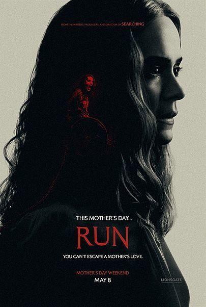 """Filmplakat für """"RUN"""""""