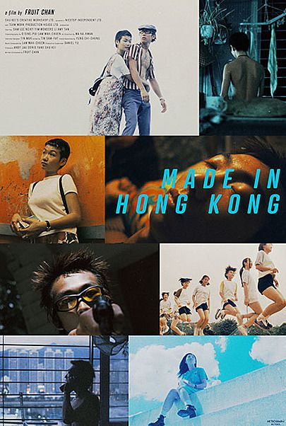"""Movie poster for """"MADE IN HONG KONG"""""""