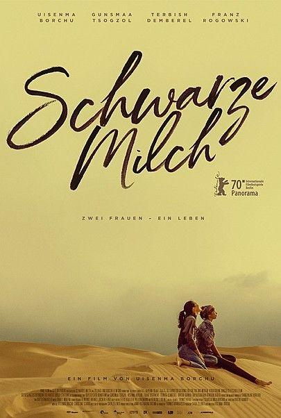 """Filmplakat für """"SCHWARZE MILCH"""""""