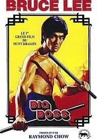 "Movie poster for ""THE BIG BOSS"""