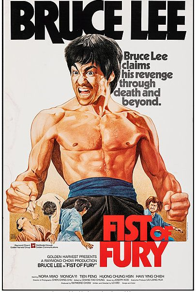 """Movie poster for """"FIST OF FURY"""""""