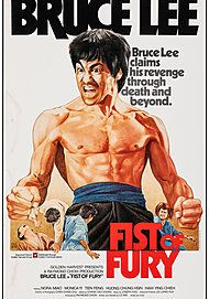 "Movie poster for ""FIST OF FURY"""