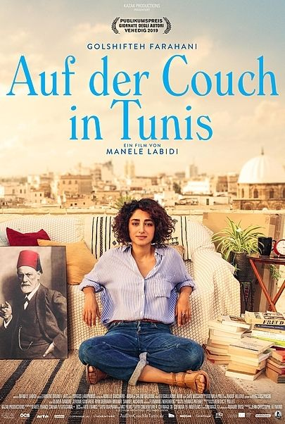 """Filmplakat für """"AUF DER COUCH IN TUNIS"""""""