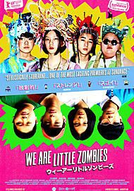 "Movie poster for ""WE ARE LITTLE ZOMBIES"""