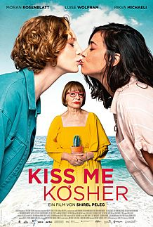 "Movie poster for ""KISS ME KOSHER"""