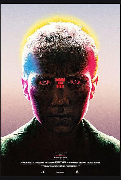 """Movie poster for """"IDI I SMOTRI"""""""