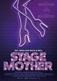 "Filmplakat für ""Stage Mother"""