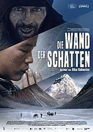 """Filmplakat für """"DIE WAND DER SCHATTEN"""""""