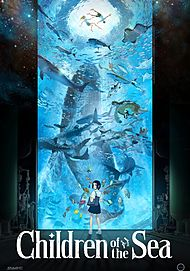 "Movie poster for ""CHILDREN OF THE SEA"""