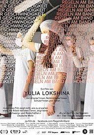 """Movie poster for """"REGELN AM BAND, BEI HOHER GESCHWINDIGKEIT"""""""