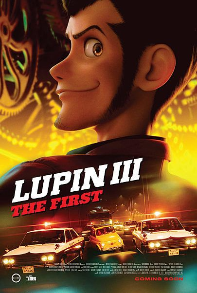 """Movie poster for """"LUPIN III: THE FIRST"""""""