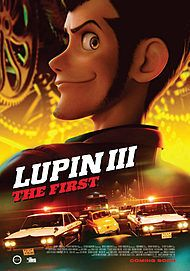 "Movie poster for ""LUPIN III: THE FIRST"""