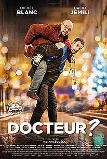 """Filmplakat für """"EIN DOKTOR AUF BESTELLUNG"""""""