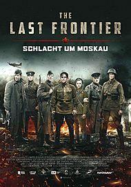 """Movie poster for """" Podolskiye kursanty"""""""