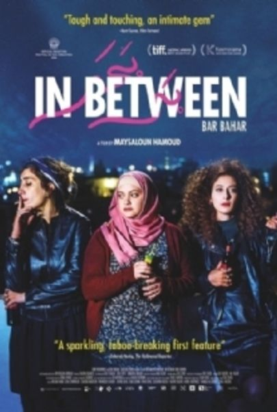 "Movie poster for ""IN BETWEEN"""