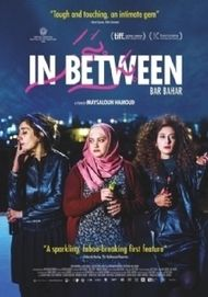 """Movie poster for """"IN BETWEEN"""""""