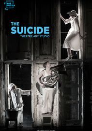 "Movie poster for ""THE SUICIDE"""