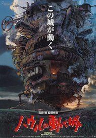 """Movie poster for """"HOWL'S MOVING CASTLE"""""""