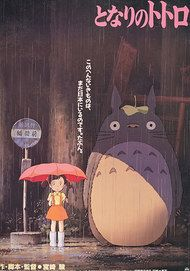 "Movie poster for ""MY NEIGHBOR TOTORO"""