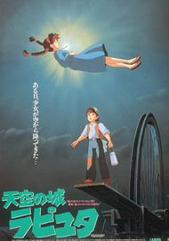 "Movie poster for ""CASTLE IN THE SKY"""