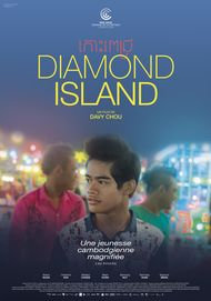 "Movie poster for ""DIAMOND ISLAND"""
