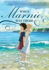 "Movie poster for ""WHEN MARNIE WAS THERE"""