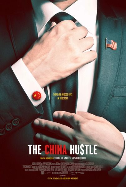 "Movie poster for ""THE CHINA HUSTLE"""