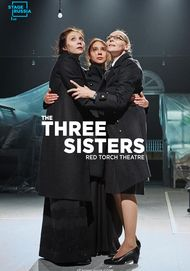"""Movie poster for """"THREE SISTERS"""""""